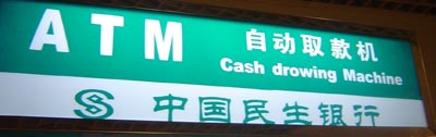 Cash drowing machine