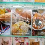 insolites du Japon - Problème d'accent