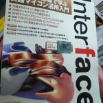 insolites du Japon - ARM