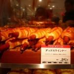 insolites du Japon - J'en ai rêvé, Bocuse l'a fait