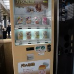 insolites du Japon - Cake à démouler