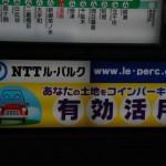 insolites du Japon - la voiture qui fait le café