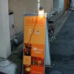 insolites du Japon - un café où on se fait dénoncer