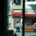insolites du Japon - Nouvelle règle d'accentuation