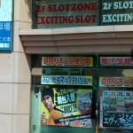 insolites du Japon - Le Pachinko Bruce Lee