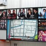 insolites du Japon - Des escorts top moumoute